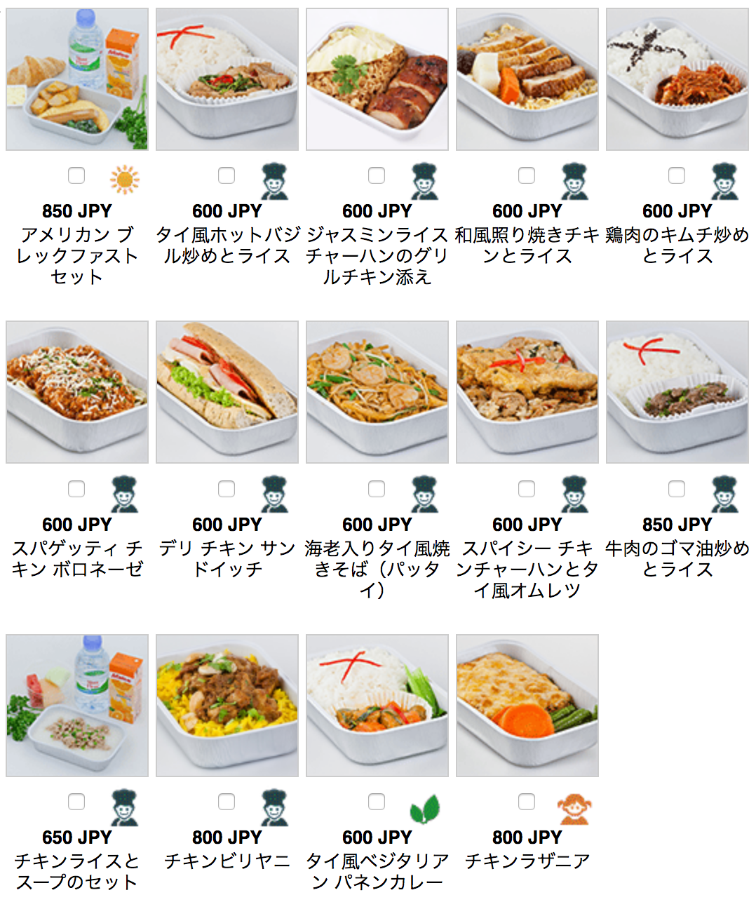 Airasia provides a low price new combo menu jelcy for Airasia japanese cuisine