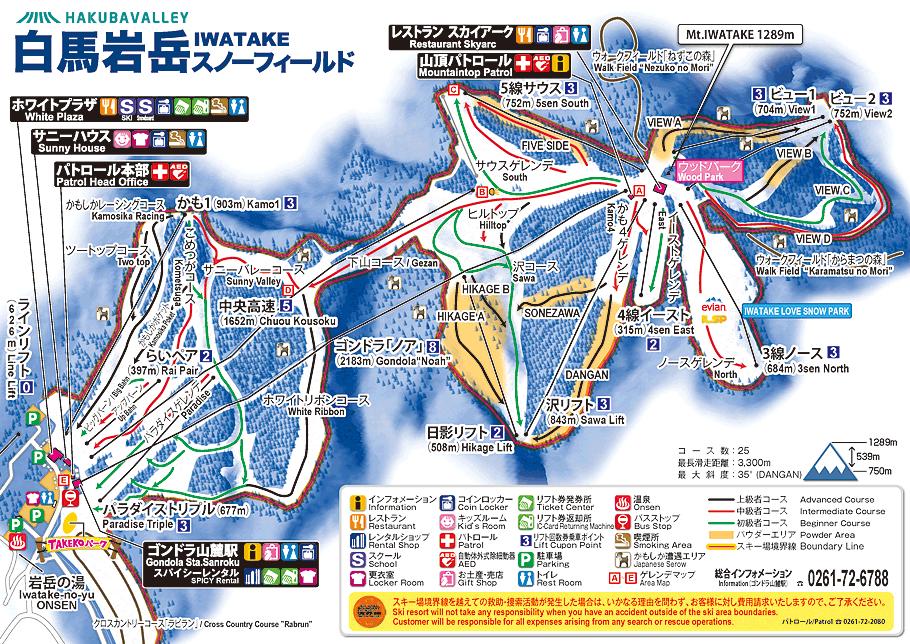 hakubaiwatakemap