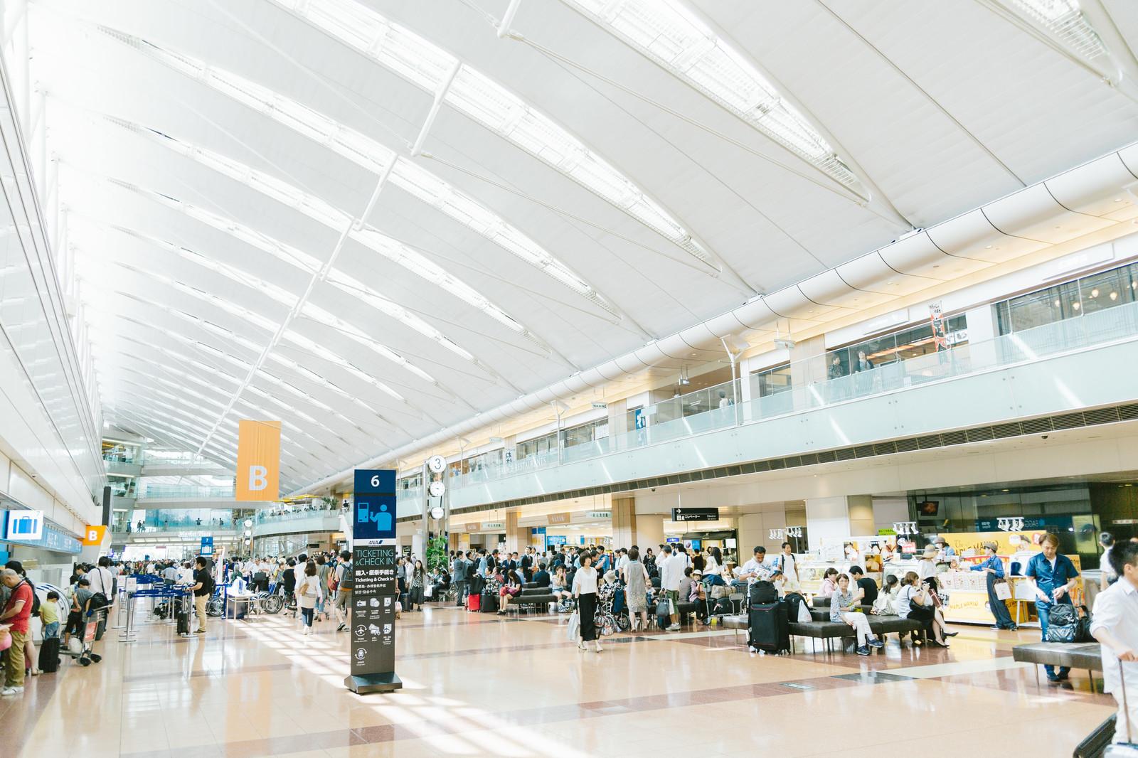 airporthaneda