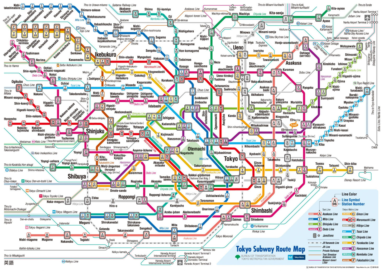 Train pass of tokyo jelcy valid train routes sciox Image collections