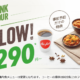AirAsia provides a low price new combo menu